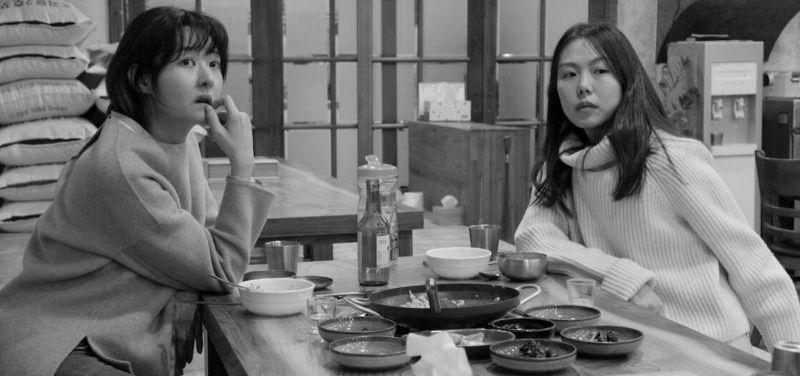 """Filme sul-coreano """"O Hotel Às Margens do Rio"""" é atração do Ponto MIS desta semana"""